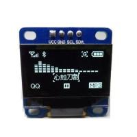 """0.96"""" OLED ekranas baltas"""